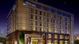 一、精品時尚酒店智能節能控制系統解決方案