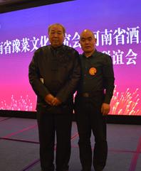 世紀眾智單經理與河南省酒店用品行業領導人合影